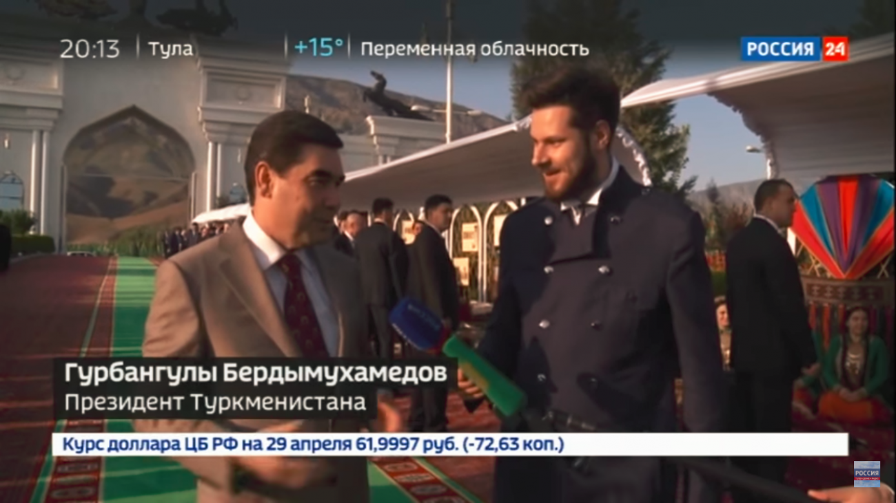 Turkmenistan Berdimuhamedow Interview