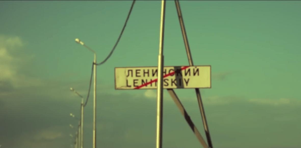 Schild Leninskij Pawlodar