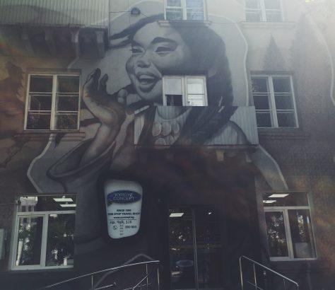 Bischkek Straßenkunst