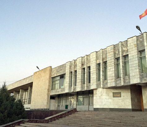 Theater Karakol Kasymaly Djantoshev