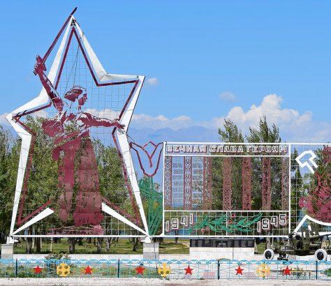 Denkmal Ottuk Kirgistan