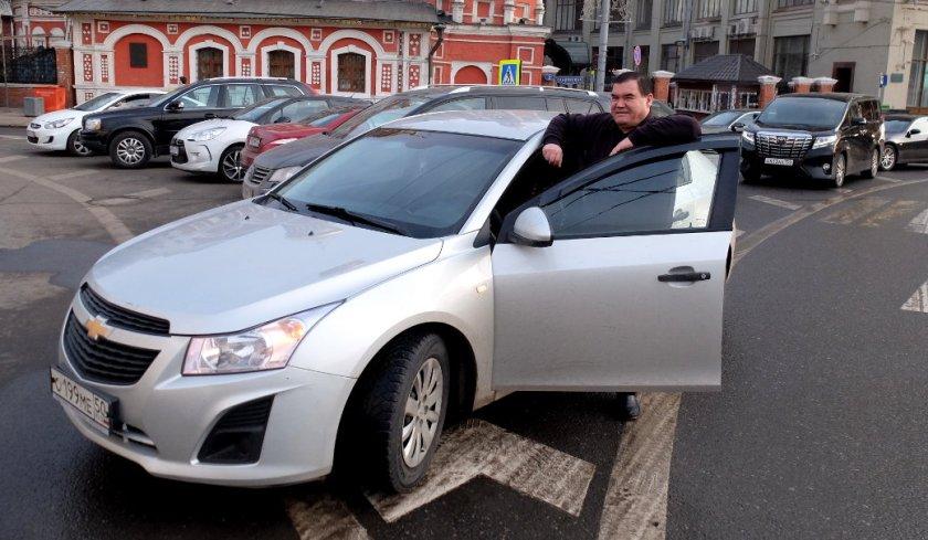Usbekisches Taxi in Moskau