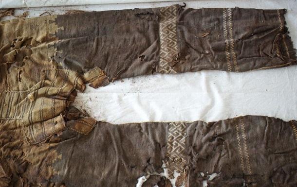 Die älteste Hose der Welt