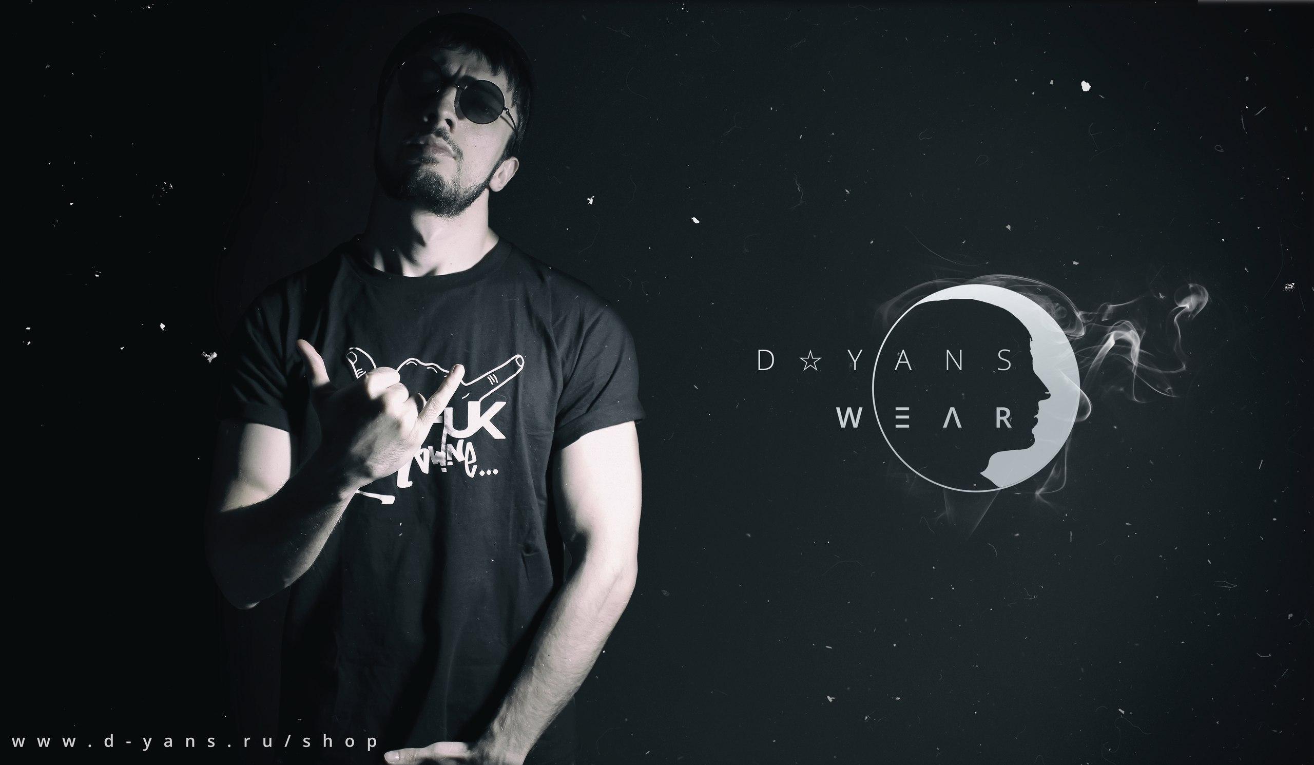D-YAN's Wear Plakat