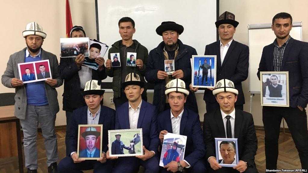 Komitee Kirgisen in Xinjiang