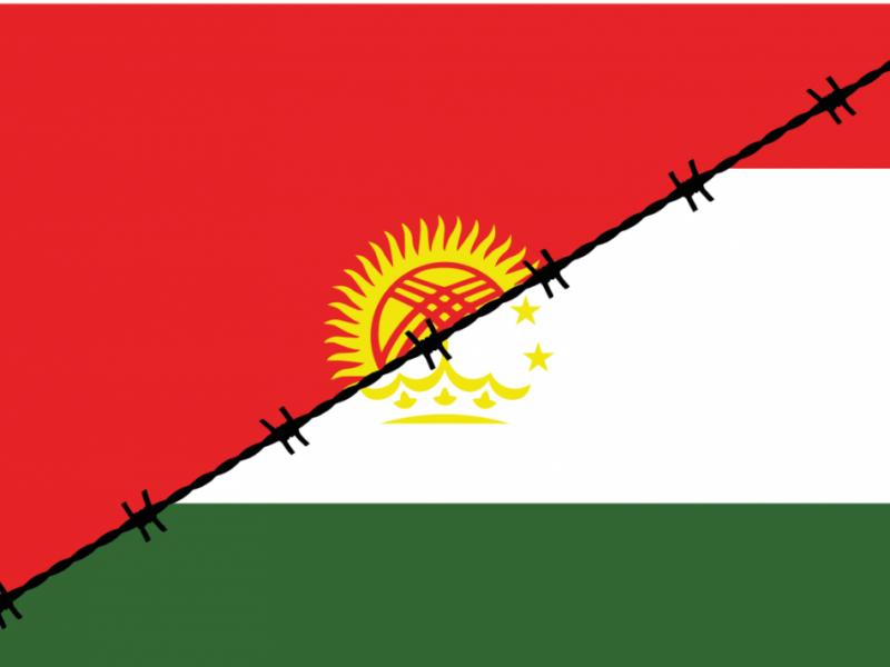 Kirgistan Tadschikistan Grenze