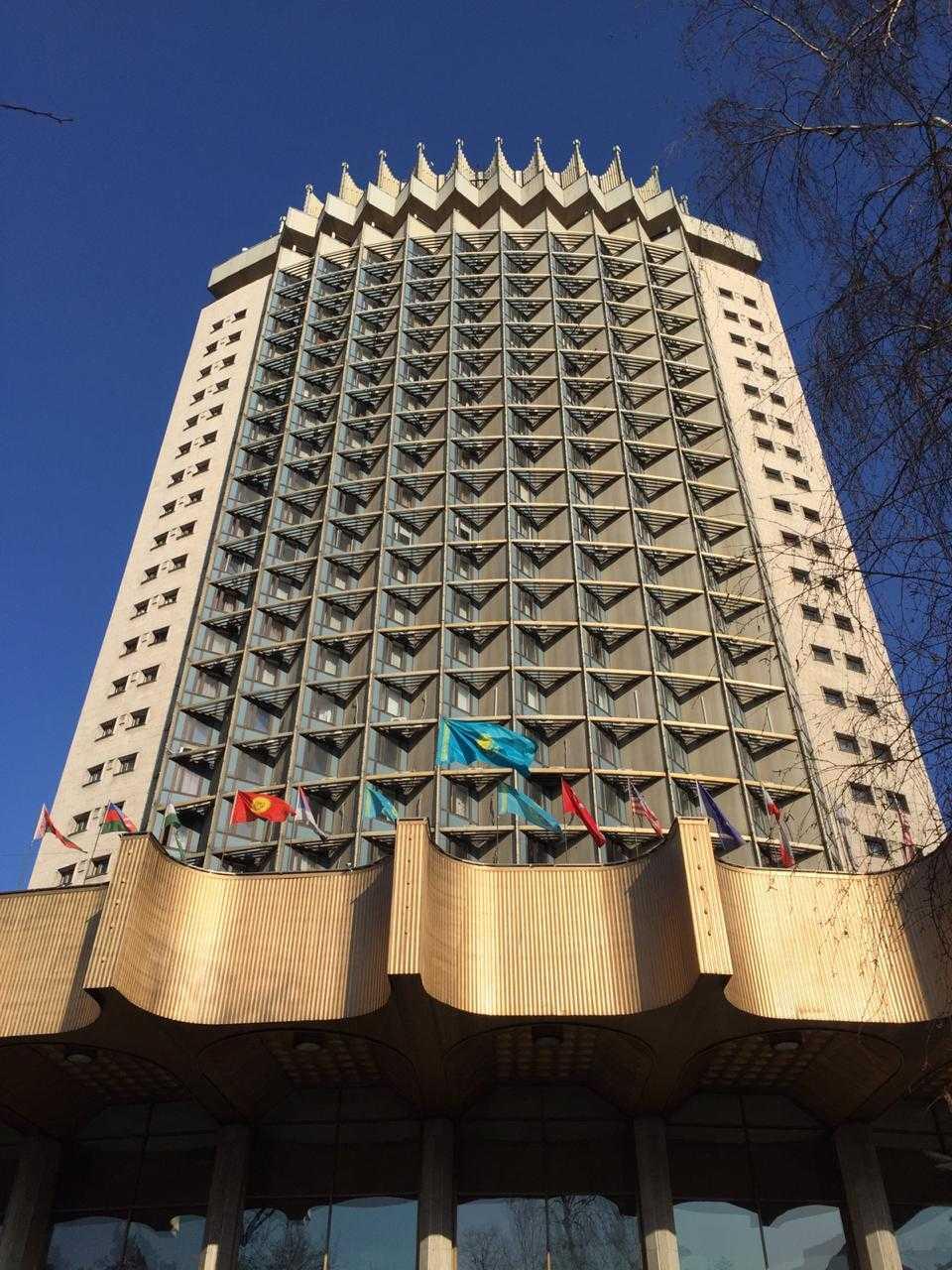 Hotel Kasachstan Almaty