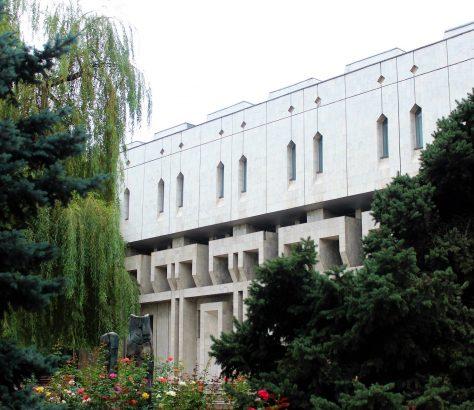 Bischkek Kirgistan sowetische Architektur Nationalbibliothek
