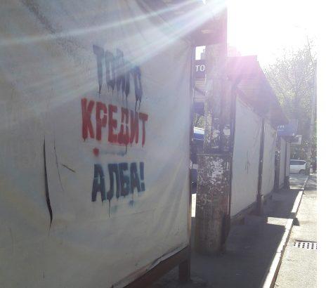 Kirgistan Bischkek Street Art Hochzeiten