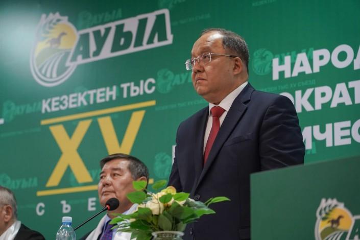 Toleutai Rachimbekow