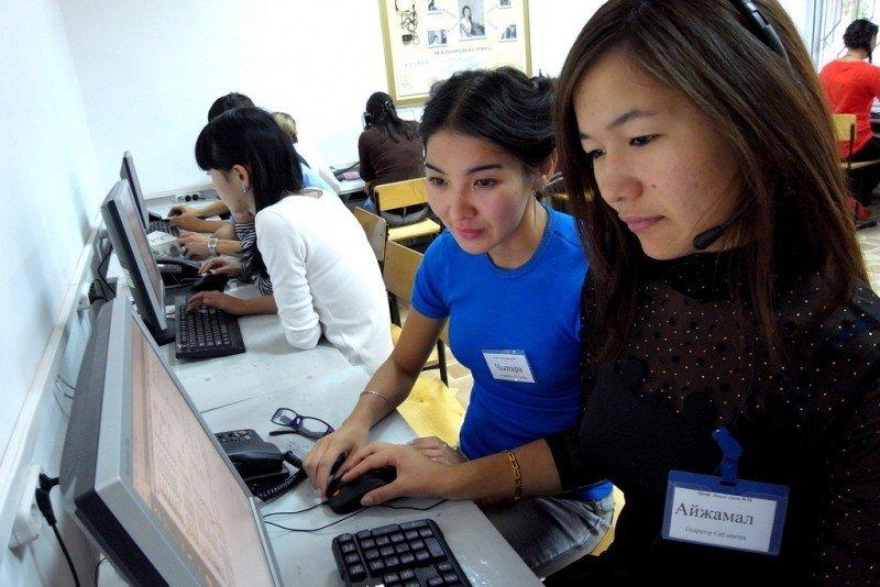 Digital, Jugend, Computer, Bischkek, Kirgistan