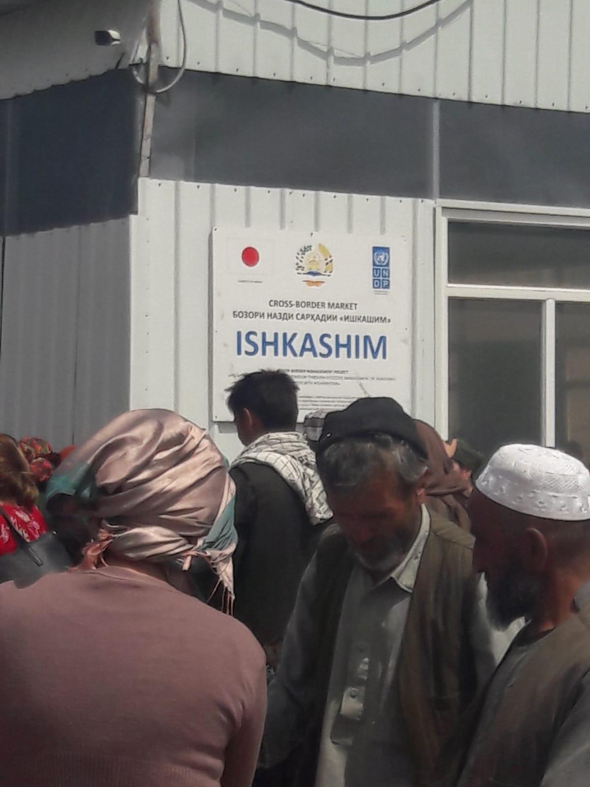 Ein SChild weist auf die Finanzierung von UNDP und JICA hin