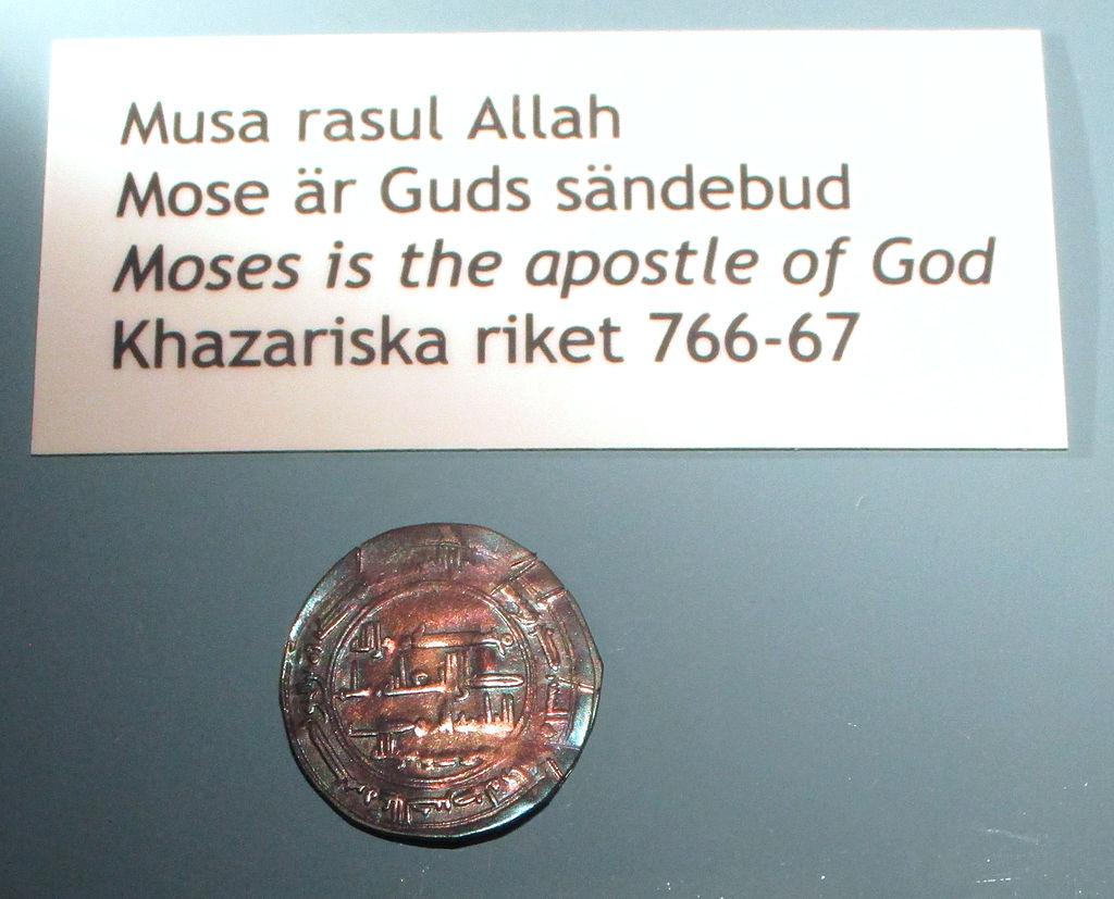 eine chasarische Silbermünze aus dem Museum Visby, Schweden