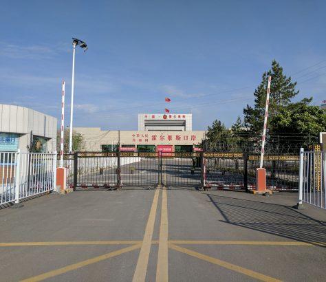 Khorgos Grenze Kasachstan China