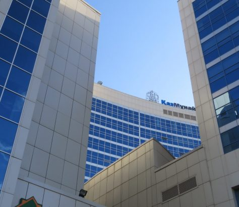Kasachstan Nur-Sultan Astana KazMunayGas Architektur