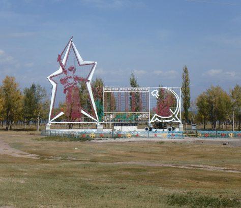 Zweiter Weltkrieg Kirgistan Denkmal