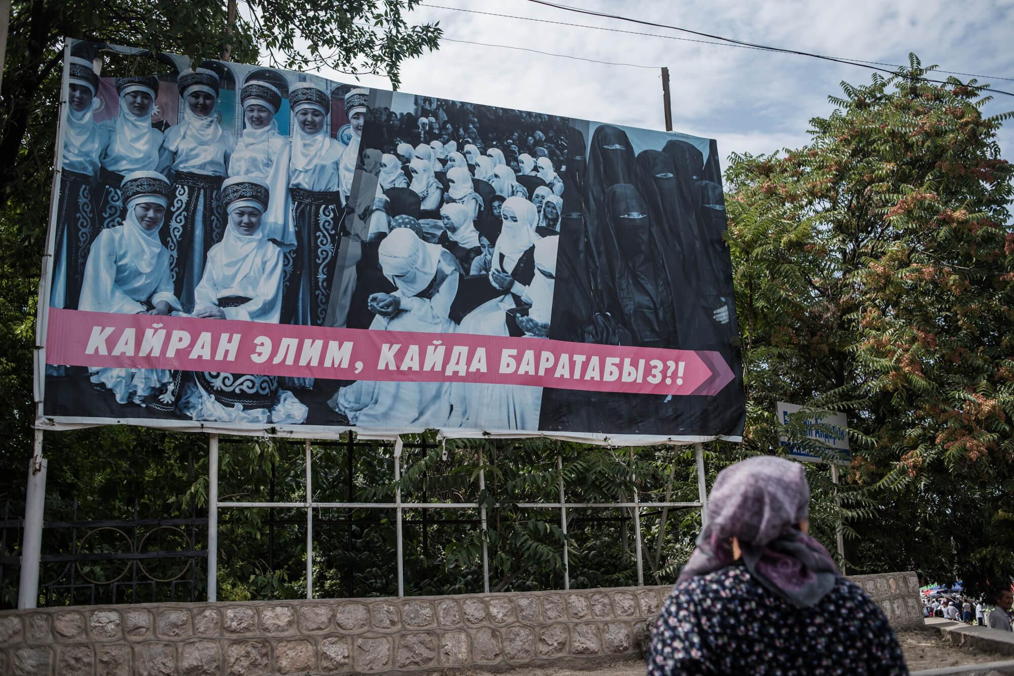Kirgistan Islamisierung Radikalisierung Islam