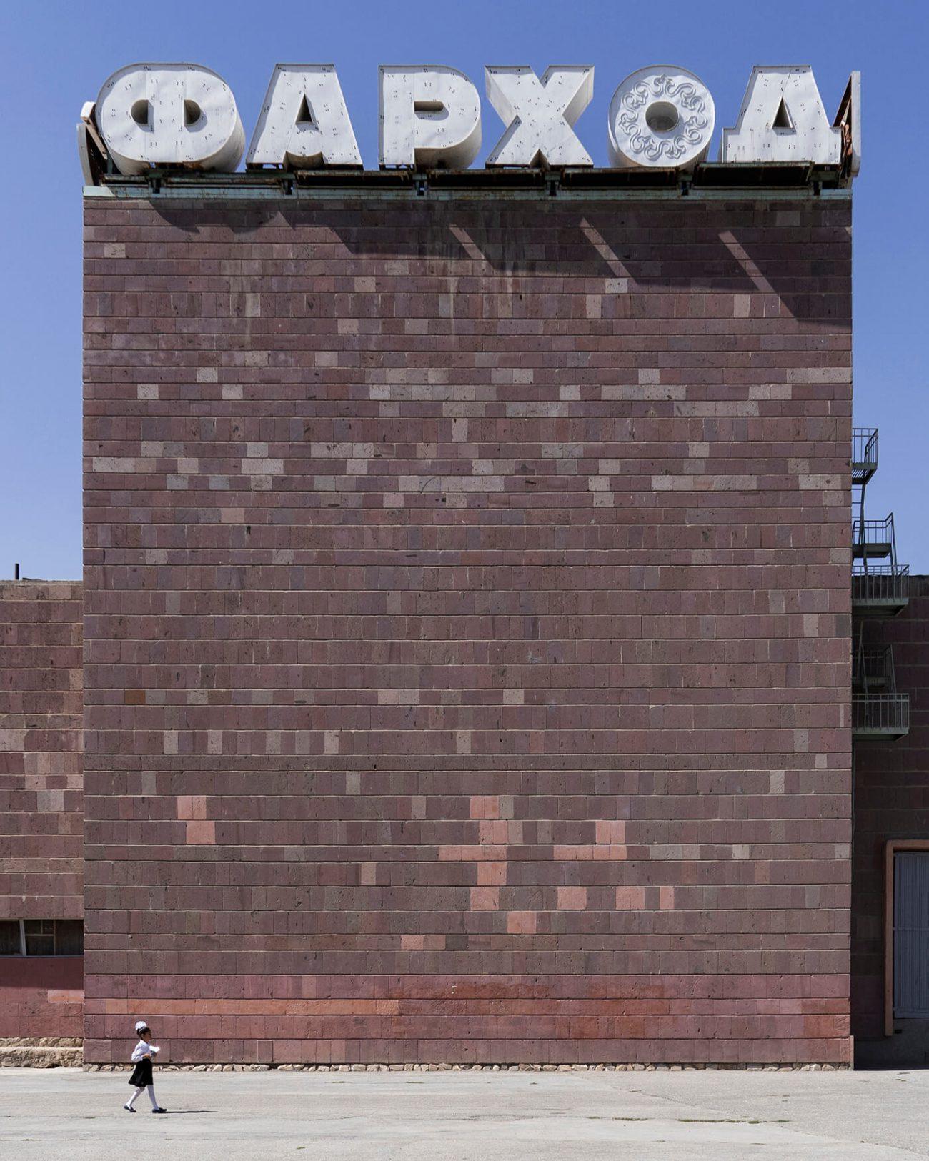 Navoiy Usbekistan Kulturpalast Architektur
