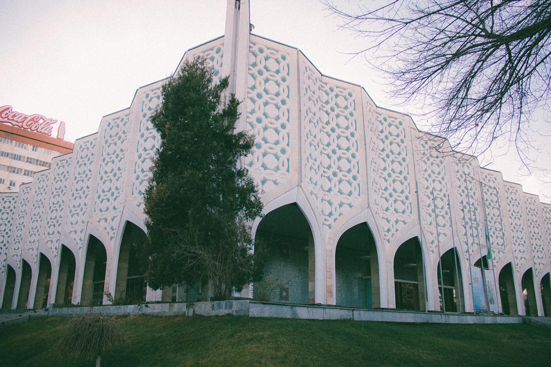 Das Ausstellungsgebäude der Akademie der Künste