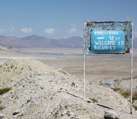 Tadschikistan Pamirgebirge Bulunkul-See