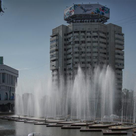 Unabhängigkeitsplatz Almaty Architektur Kasachstan Brutalismus