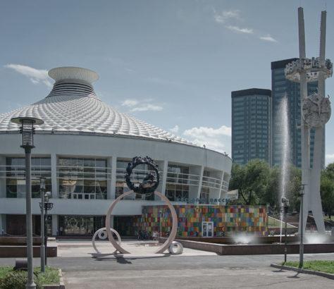 kasachstan Almaty Zirkus jurte