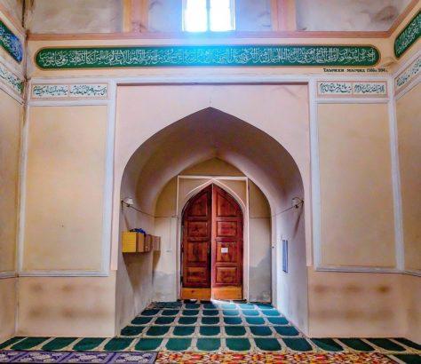 Bild des Tages Tadschikistan Moschee Architekture