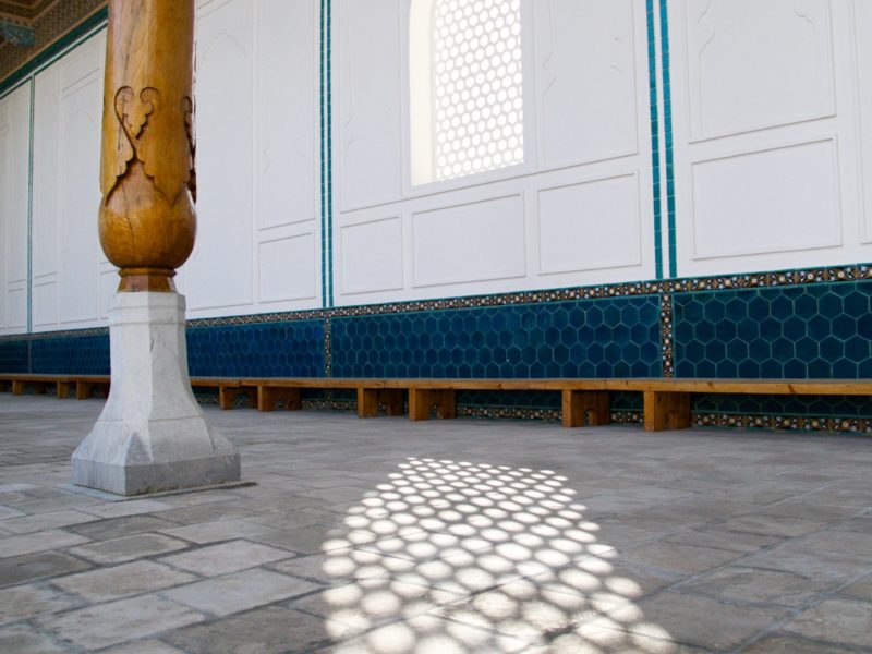 Bild des Tages Usbekistan Naqshabandi Mausoleum