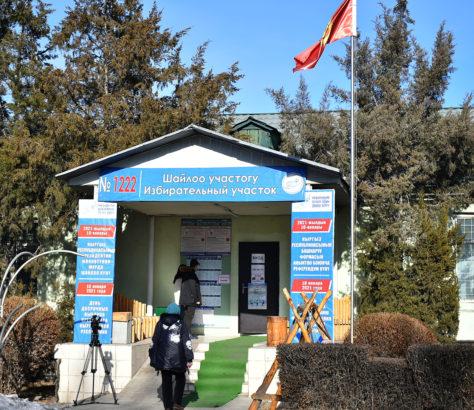 Wahlbüro in Bischkek