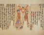 Sogdisch manichäsisch Text