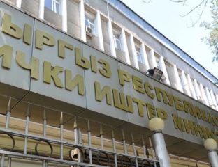 Innenministerium Bischkek