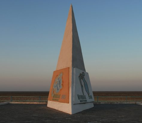 Das Aralsee-Denkmal usbekistan moynaq