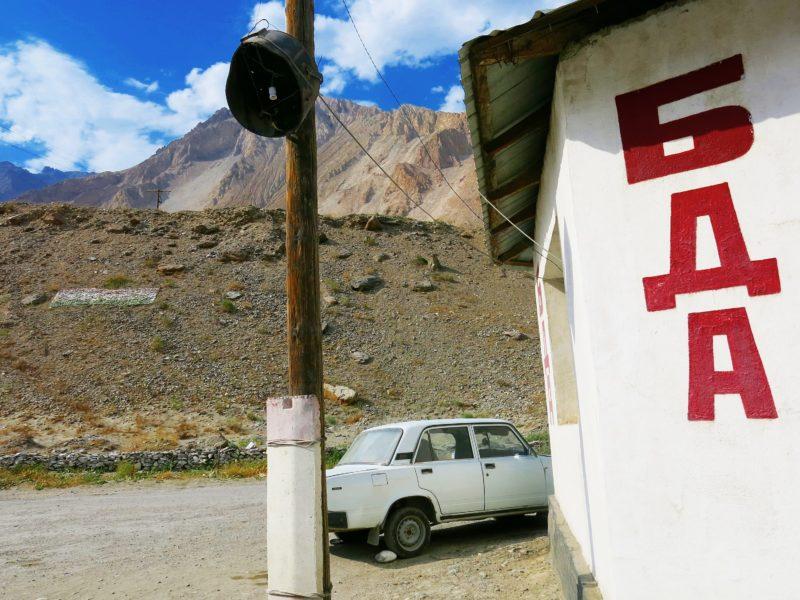 Grenzen, Afghanistan, Tadschikistan, Checkpoint