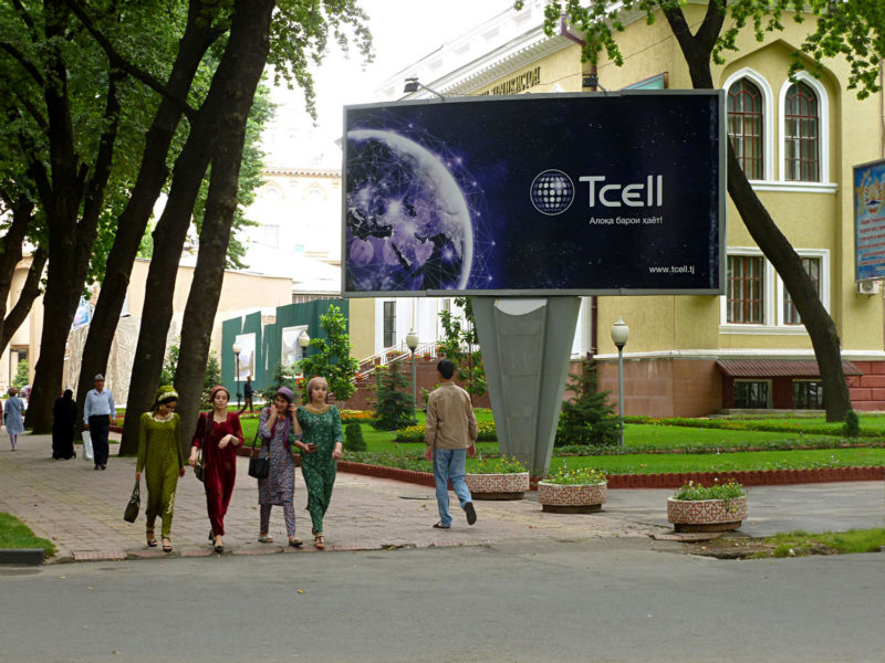 Mobilfunk Dushanbe Tcell