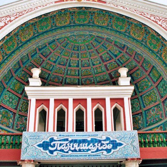 Tadschikistan Eingang Markt Panshannbe Basars Khudschand