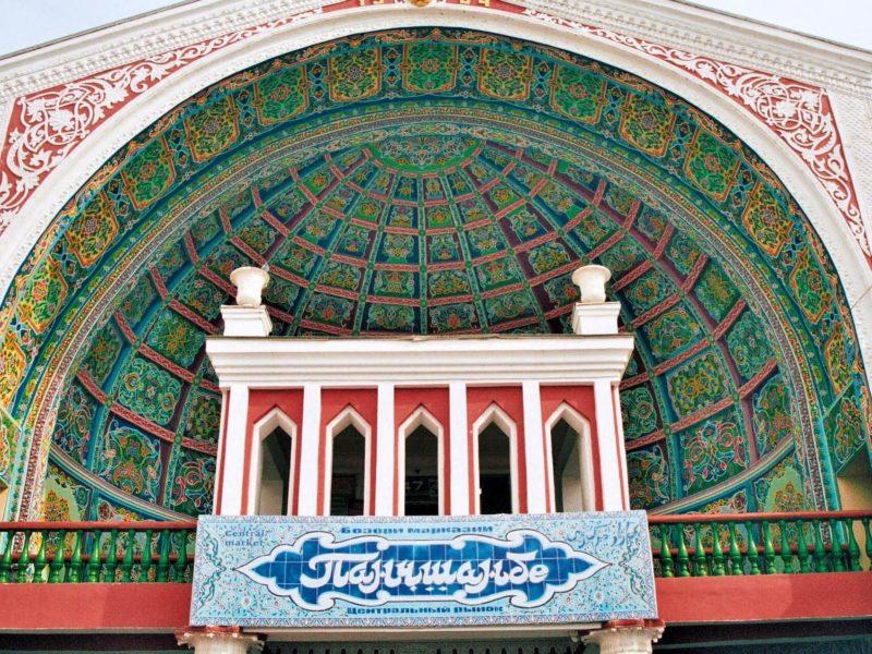 Basar, Bild des Tages, Tadschikistan, Markt, Khudschand
