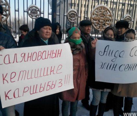 Demonstration Salyanova
