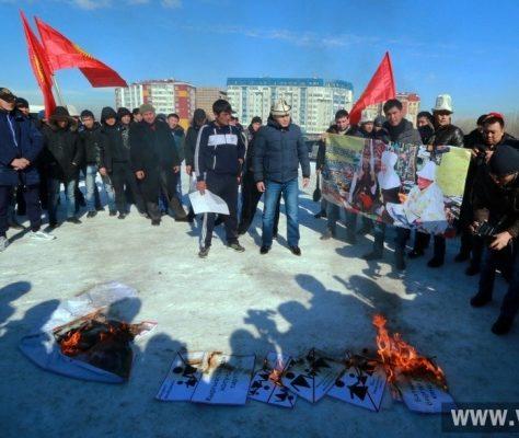 Demoonstration Bischkek