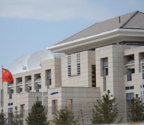 Chinesische Botschaft Kirgistan