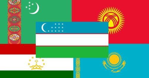 Flags of Turkmenistan, Kyrgyzstan, Tajikistan, Kazakhstan and Uzbekistan