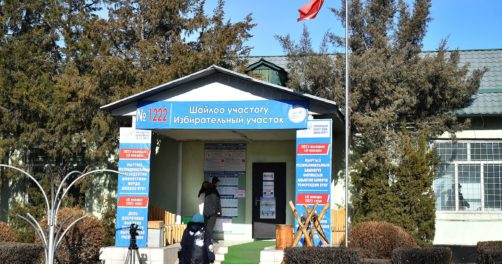 A polling station in Kyrgyzstan