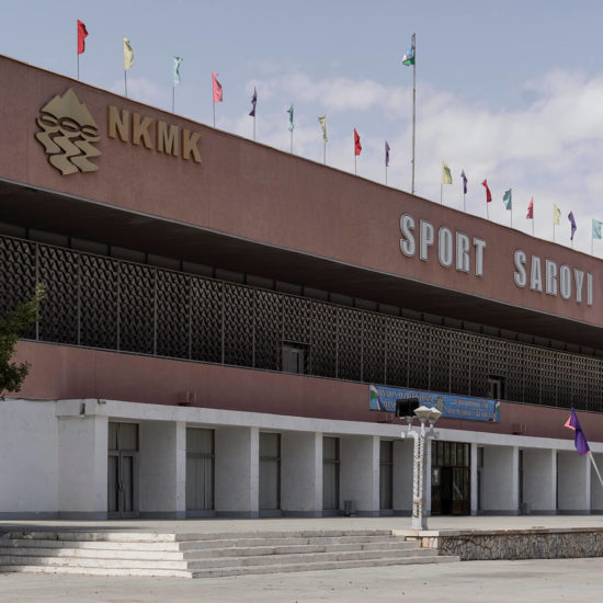Palace of Sports Uzbekistan Navoiy Soviet Architecture