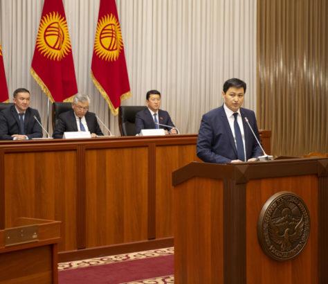 Kyrgyzstan's new prime minister Ulukbek Maripov addresses parliament