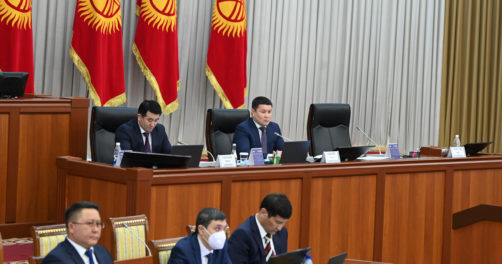 Meeting of Kyrgyzstan's parliament on 11 March 2021