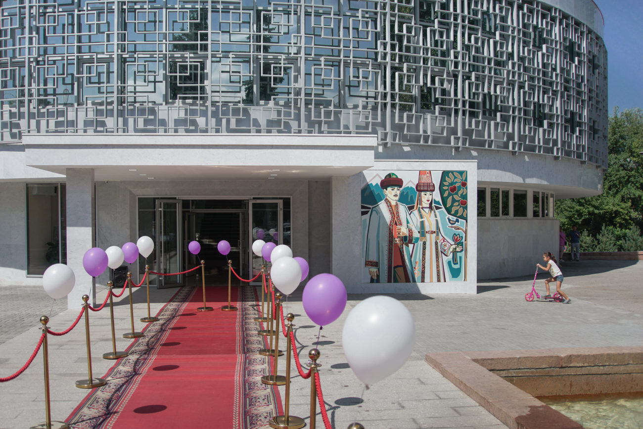 Kazakhstan Almaty Soviet Architecture wedding palace