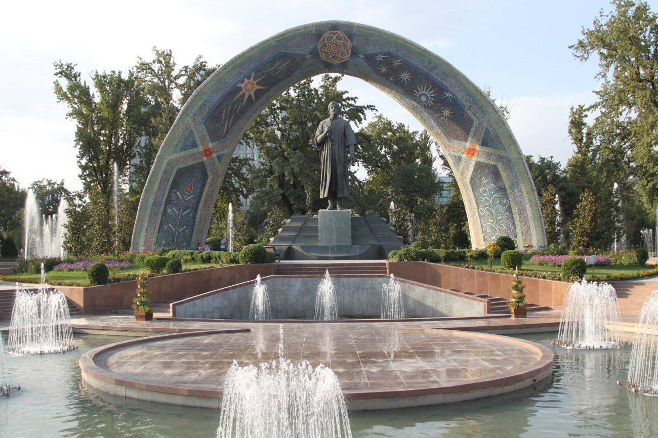 rudaki Tajikistan poetry dushanbe