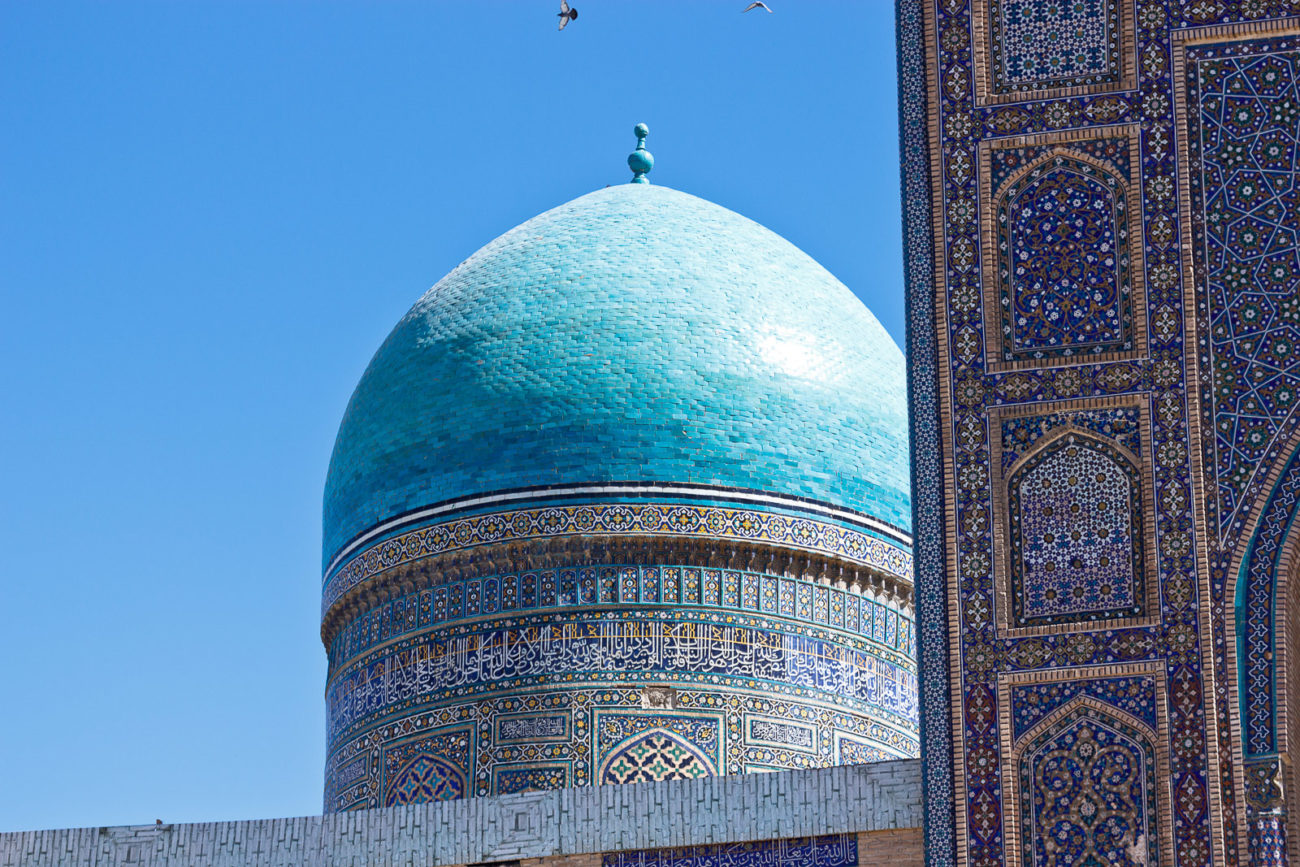Uzbekistan Mosque Detail