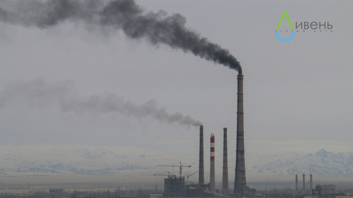 Air pollution from fumes coming out of factory chimneys in Kyrgyzstan