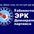 Log and slogan of the Erk party in Uzbekistan