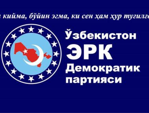 Log and slogan of the Erk party in Uzbekistan